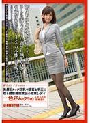 [JBS-020] 働くオンナ3 Vol.16
