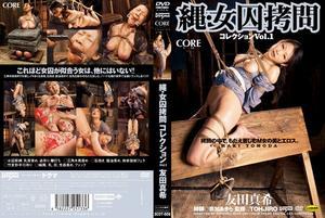 пытка порно лошадка фото