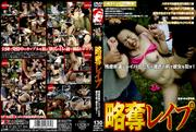 [BKSP 175] Plundering and Raping (1.29GB MKV x264)