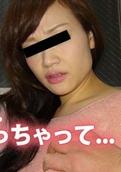 Muramura – 020416_347 – Minori