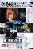 Todos los nuevos detalles de Final Fantasy Versus XIII Th_08832_02_122_461lo