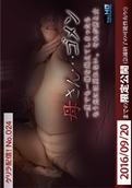 Jukujo-Club 6436 – ゲリラ配信!No.024 母さん…ごめん…